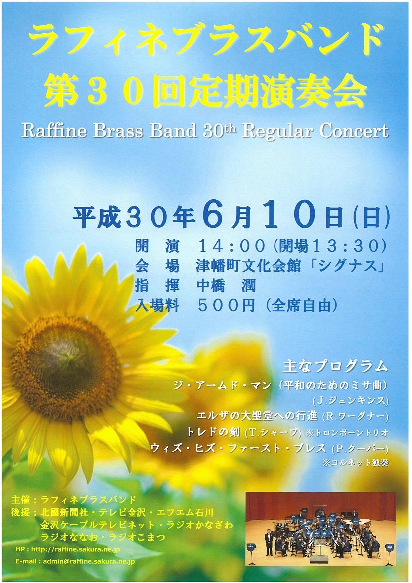 SKM C284e18051019510 0001