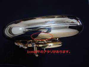 DSC 1470